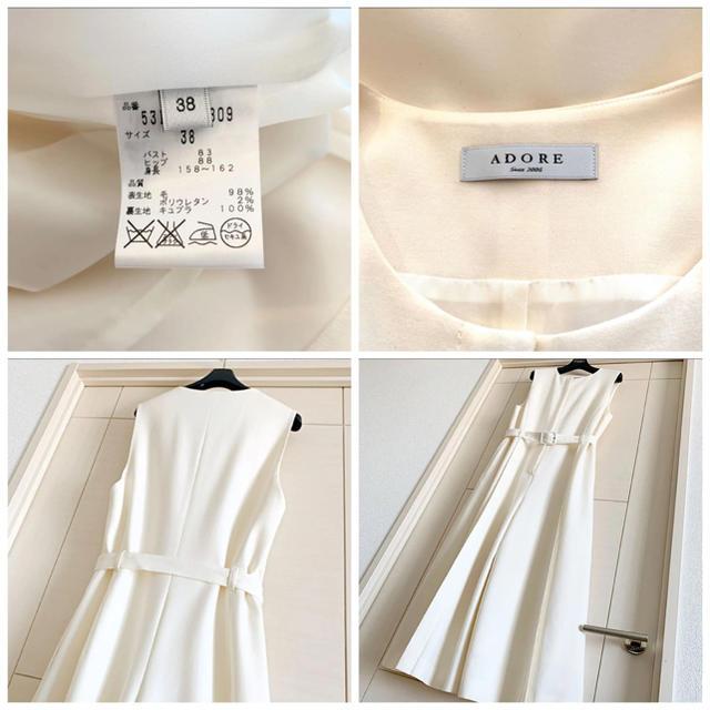 ADORE(アドーア)のT♡様専用‼️アドーア ベルト付き ウール  オールインワン マックスマーラ レディースのパンツ(オールインワン)の商品写真