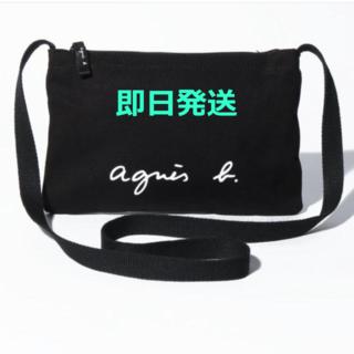 agnes b. - アニエス・ベー サコッシュ ショルダーバッグ ブラック 新品未使用タグ付き
