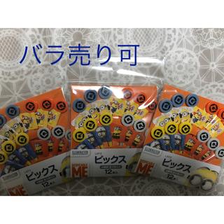 ミニオン(ミニオン)のミニオン ピックス 3袋セット(弁当用品)