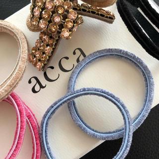 acca - accaの替えゴムとして♡新品未使用 各カラーあります
