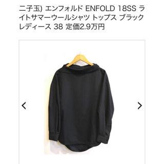 ENFOLD エンフォルドライトサマーウールshirt collarPO 黒38