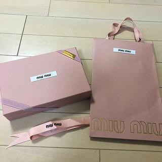 ミュウミュウ(miumiu)のmiumiu 空箱、紙袋、リボン、ベルト4点(ショップ袋)