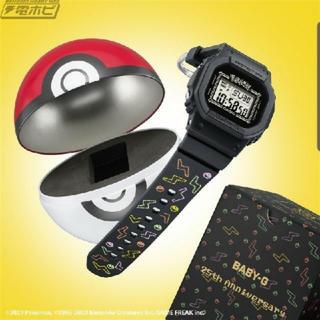 ベビージー(Baby-G)のピカチュウ  時計(腕時計)