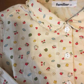familiar - ファミリアシャツ 120cm小さめ