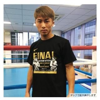 ミズノ(MIZUNO)のwbss井上尚弥 WBSS 決勝限定記念Tシャツ(ボクシング)