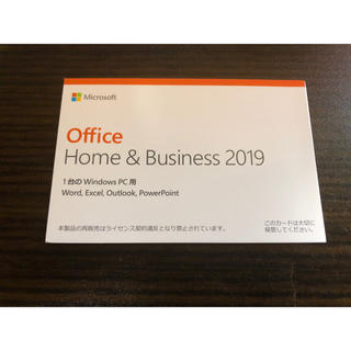 Microsoft - 【新品未開封】 OEM版 Microsoft Office 2019