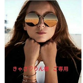 【きゃさ♡りん様 ご専用】ビス リング  石ありホワイトゴールド   19号(リング(指輪))