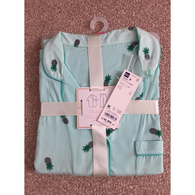 GU(ジーユー)のGU レディースパジャマ レディースのルームウェア/パジャマ(パジャマ)の商品写真