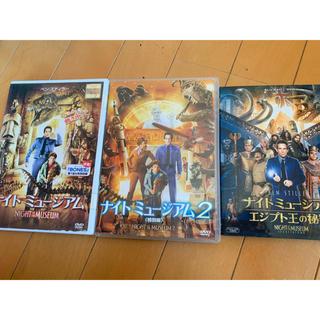 ナイトミュージアム 第3作セット(外国映画)