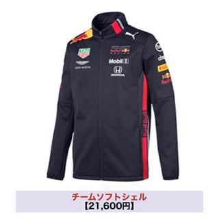 PUMA - レッドブル F1 アウター&ポロシャツ