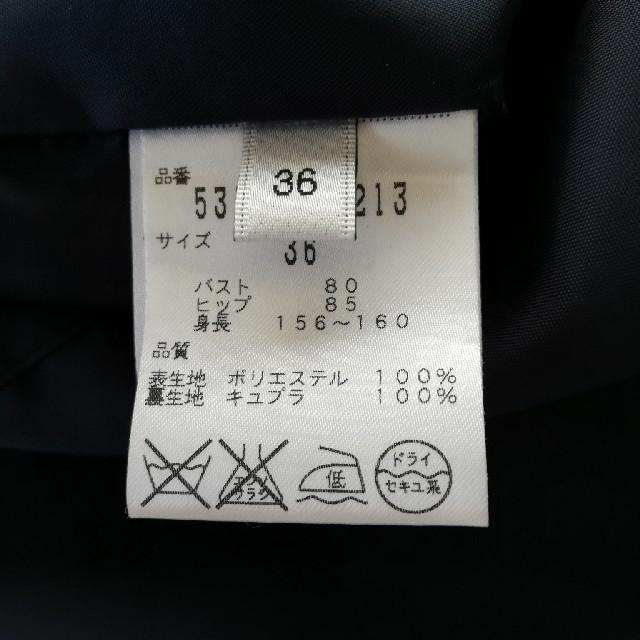 ADORE(アドーア)のADORE ワンピース ネイビー レディースのワンピース(ひざ丈ワンピース)の商品写真
