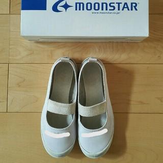 ムーンスター(MOONSTAR )のムーンスター 白 上履き うわばき  うわぐつ 上靴 18.0 18cm(スクールシューズ/上履き)