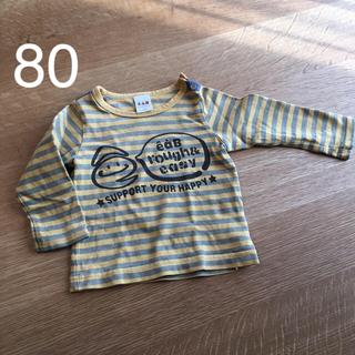 エーアーベー(eaB)のエーアーベー 長袖トップス 80(Tシャツ)