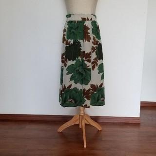 フリフ(ふりふ)のふりふ 未使用 リバーシブル 膝丈スカート(ひざ丈スカート)