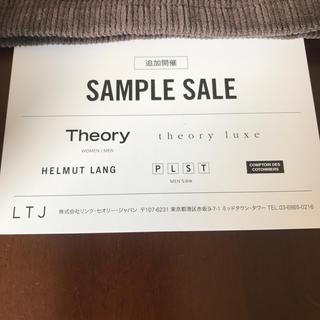 セオリー(theory)のサンプルセール (ショッピング)