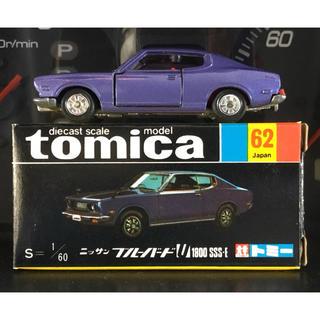 ニッサン(日産)のトミカ 黒箱 日産 ブルーバードU 1800 SSS-E 紫 1Fホイール(ミニカー)