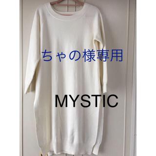 mystic - MYSTIC  ホワイトニットワンピース