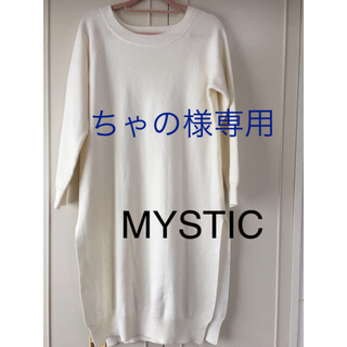 MYSTIC  ホワイトニットワンピース