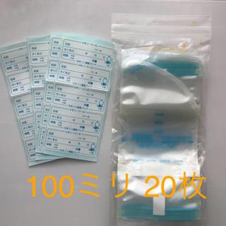 西松屋 - カネソン 母乳バッグ 100ミリ20枚 シール付き