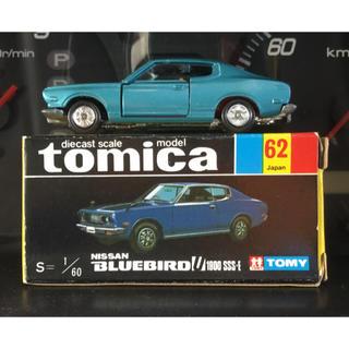ニッサン(日産)のトミカ 黒箱 日産 ブルーバードU 1800 SSS-E 青 メタリック 1E(ミニカー)