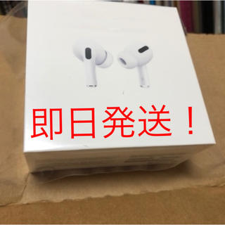 アップル(Apple)のApple AirPods Pro(ヘッドフォン/イヤフォン)