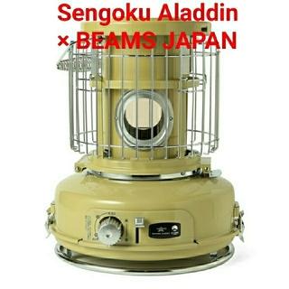 ビームス(BEAMS)の最安値 Sengoku Aladdin × BEAMS 別注 ポータブル(ストーブ/コンロ)