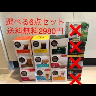 Nestle - ネスレ ドルチェグスト 6種類 選んでコメント下さい