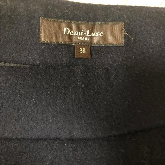 Demi-Luxe BEAMS(デミルクスビームス)の【お値下げ】デミルクスビームス  フレアスカート 38 ネイビー レディースのスカート(ひざ丈スカート)の商品写真