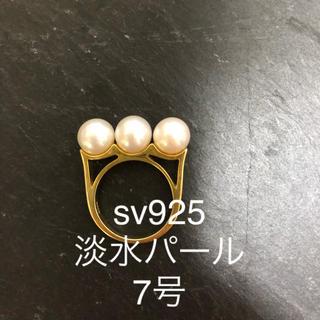 タサキ(TASAKI)のnakobe様 専用ページ(リング(指輪))