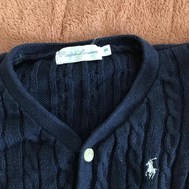 Ralph Lauren(ラルフローレン)のラルフローレンカーディガン キッズ/ベビー/マタニティのベビー服(~85cm)(カーディガン/ボレロ)の商品写真
