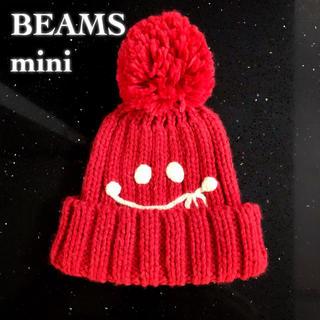 ビームス(BEAMS)のBEAMS mini◆ポンポン付き ニット帽 スマイル レッド ボンボン(帽子)