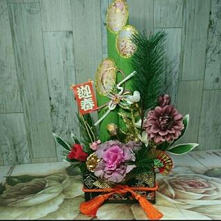 正月飾り 門松⑬