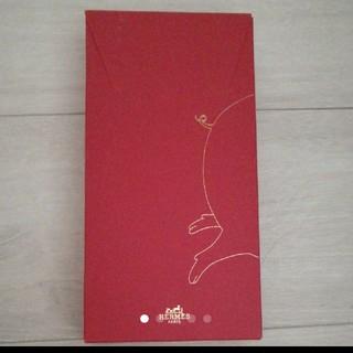 エルメス(Hermes)のHERMES エルメス 封筒 紐 赤 豚 エルメス 非売品 春節 お祝い袋(ノート/メモ帳/ふせん)