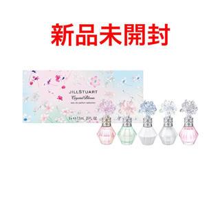ジルスチュアート(JILLSTUART)のジルスチュアート クリスタルブルーム セレクション(香水(女性用))