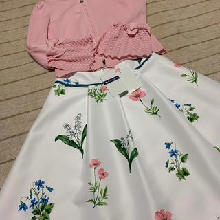 M'S GRACY - 新品花柄スカート エムズグレイシー