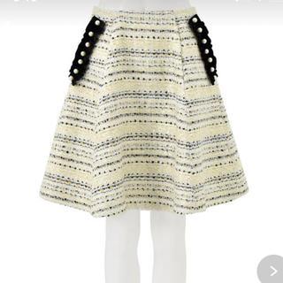 チェスティ(Chesty)のチェスティ  chesty ツイードスカート (ひざ丈スカート)