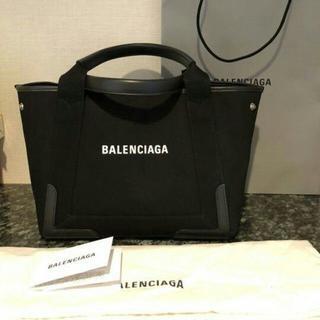 Balenciaga - 美品♡バレンシアガ トートバッグ おまけつき