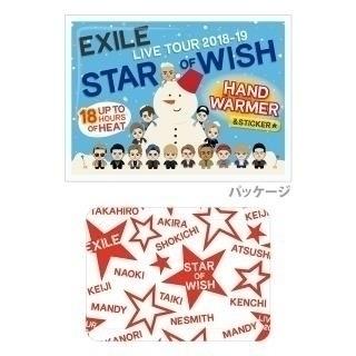 エグザイル(EXILE)のEXILE STAR  OF WISH 使いすてカイロ(ステッカー付き)(その他)