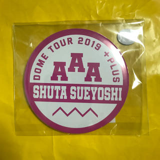 AAA - AAA ピンク 缶バッジ