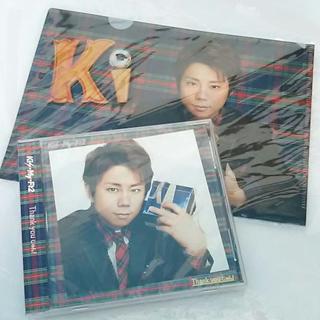 Kis-My-Ft2 - 未開封 Kis-My-Ft2 Thank youじゃん! キスマイショップ限定盤