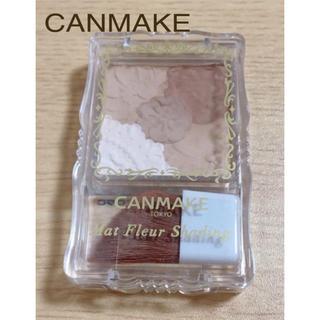 CANMAKE - キャンメイクマットフルールシェーディング01(フェイスカラー)facecolor
