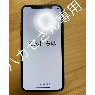 アイフォーン(iPhone)のiPhone XS 256G SIMフリー(スマートフォン本体)