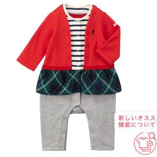 mikihouse - ミキハウス♡新品カバーオール