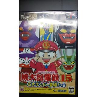 ハドソン(HUDSON)の桃太郎電鉄15 五大ボンビー登場! の巻 PS2(家庭用ゲームソフト)