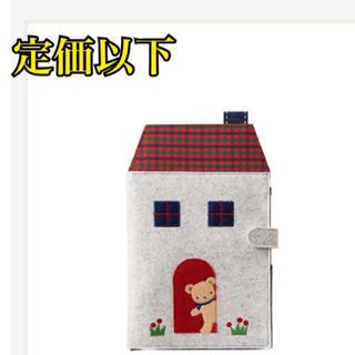 familiar - 新品 ファミリア   母子手帳 マルチケース