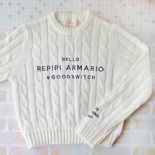 レピピアルマリオ(repipi armario)のrepipi armario 白セーター 女の子 XS(ニット)
