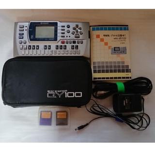 YAMAHA ヤマハ モバイルシーケンサー QY100