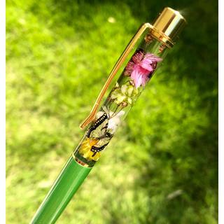 【替芯付き】蝶々モチーフ☆ハーバリウムボールペン   (プリザーブドフラワー)