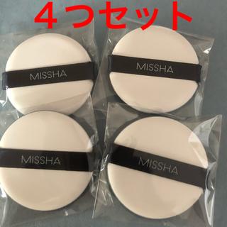 ミシャ(MISSHA)のミシャ エアイン パフ 新品 4つセット(その他)