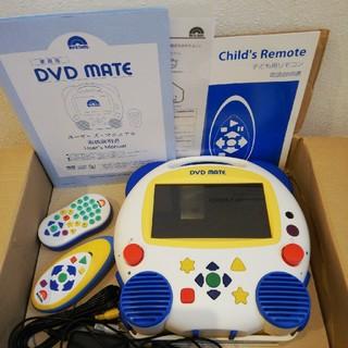 DWE  DVD メイト プレイヤー